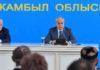 Токаев: за столкновениями в Кордайском районе стоят «криминальные группы»