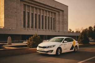 Суд Алматы постановил прекратить работу «Яндекс.Такси» в Казахстане. Запретил распространение мобильного приложения «Яндекс Go»