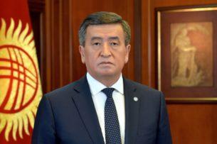 Сооронбай Жээнбеков сделал обращение в связи с введением в отдельных городах и районах страны режима ЧП