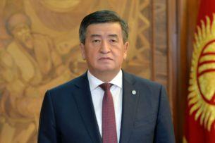 Сооронбай Жээнбеков призвал всех кыргызстанцев к гражданской ответственности и не поддаваться панике