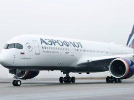«Аэрофлот» приостановил рейсы в Ош