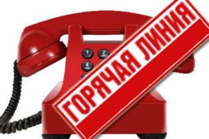 Телефоны горячих линий при коронавирусе в Кыргызстане. Звоните при подозрении болезни