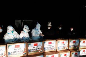 Китай передал гумпомощь кыргызстанским медикам