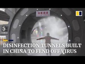 Китайский туннель для обеззараживания (видео)