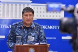 Комендант Бишкека призывает не выходить на улицу в ближайшие 7 дней. Почему?
