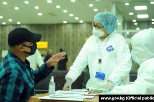 На утро 26 марта в Кыргызстане нет новых случаев заражения коронавирусом