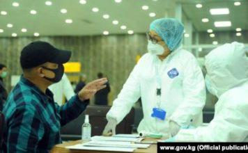 В Кыргызстане выявлено 78 новых случаев заражения COVID -19