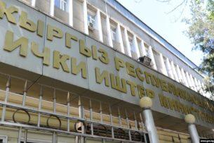МВД Кыргызстана напоминает, что за нарушение санитарно-эпидемиологических правил установлена ответственность согласно законодательству КР