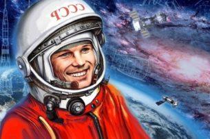 День космонавтики будет перенесен на осень из-за коронавируса