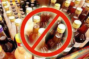 Налоговики Кыргызстана с начала года из нелегального оборота изъяли более 262 тыс. бутылок алкоголя