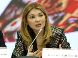 Узбекские активисты призвали власти Швейцарии обеспечить прозрачность при возвращении украденных активов
