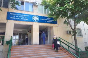 Мэрия Бишкека опубликовала телефоны доверия врачей ЦСМ