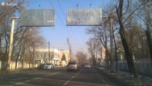 «Бишкекреклама» - образовано новое муниципальное предприятие