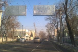 «Бишкекреклама» — образовано новое муниципальное предприятие
