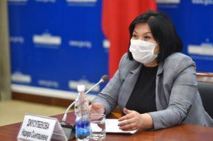 Минобразования Кыргызстана с 8 апреля 2020 года переводит детей на дистанционное обучение