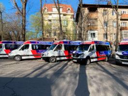 Компания «АКНЕТ» передала Минздраву Кыргызстана комфортабельный транспорт для перемещения медперсонала
