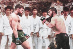 UFC откроет свой «Бойцовский остров» в июле. Где он находится по-прежнему неизвестно.