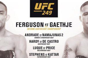 Турнир UFC 249 отменён из-за коронавируса