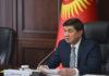 Премьер-министр Кыргызстана: Наши основные усилия будут направлены на более активную реализацию политики импортозамещения
