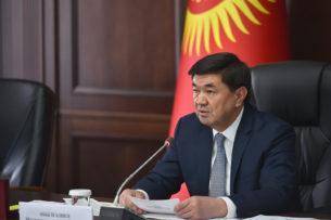 ГКНБ задержан экс-премьер-министр Мухаммедкалый Абылгазиев