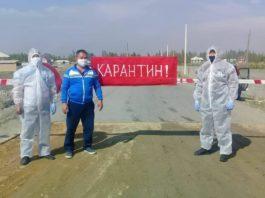 В Баткенской области закрываются точки общепита