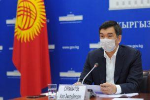 Коронавирус в Бишкеке: На учет поставлены 1756 человек. Они находятся в обсервации или на домашнем карантине