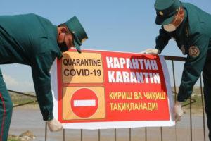 Карантин в Узбекистане используется против распространения коронавируса