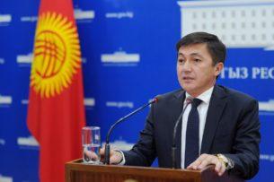В Кыргызстане не предусматривается снижение тарифных ставок страховых взносов в режиме ЧП