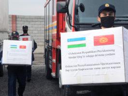 Узбекистан отправил гуманитарную помощь в Кыргызстан