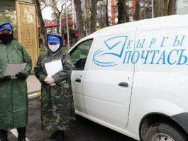 Почта России и «Кыргыз почтасы» в два раза снизят тарифы на доставку