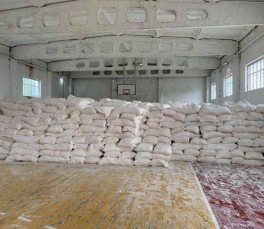 МЧС Кыргызстана продает муку по низким ценам. Где можно купить?