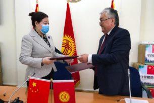 Правительство Китая передало Кыргызстану партию реагентов для быстрой диагностики COVID-19