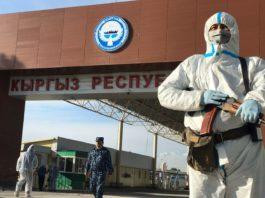 Из Соль- Илецка вернулись 963 кыргызстанца
