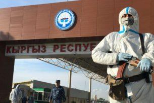 С 23 января для кыргызстанцев, прибывающих в страну авиатранспортом, обязательна справка с отрицательным ПЦР-анализом