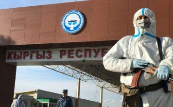 В Кыргызстане выявили еще 139 больных коронавирусом