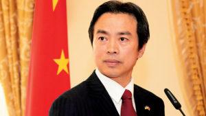 Посол Китая в Израиле найден мертвым