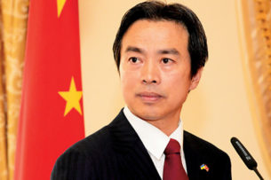 Посол Китая в Израиле обнаружен мертвым в своей резиденции