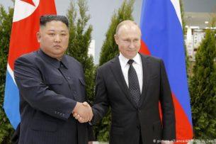 Ким Чен Ын поздравил Путина с 75-летием Победы