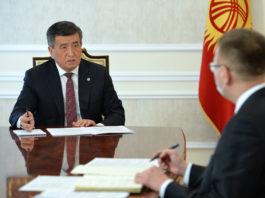 Президент Кыргызстана и глава Нацбанка обсудили ситуацию в финансово-банковской сфере