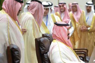Впавший в немилость саудовский принц купил гражданство Кипра — СМИ