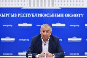Какие отрасли заработают с 21 и с 25 мая в Кыргызстане (список)