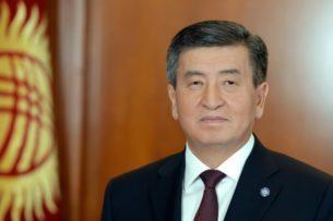 Сооронбай Жээнбеков поздравил кыргызстанцев с 1 Мая — Праздником труда