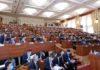 В парламенте Кыргызстана предложили объявить вотум недоверия кабинету министров