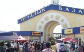 Видео: В Казахстане cотни людей устроили бунт с требованием открыть рынок