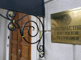 Посольство Кыргызстана в России рассказало о своей работе по возвращению соотечественников домой