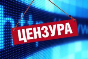 Парламент одобрил законопроект «О манипулировании информацией» в первом чтении. Только четыре депутата проголосовали против