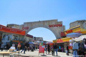 На некоторых рынках Бишкека каждый понедельник объявили санитарным днём