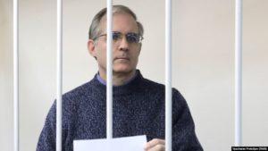 Американец Пол Уилан приговорён в Москве к 16 годам колонии