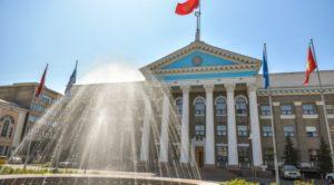 QR-код для муниципальных земель Бишкека