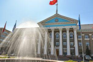 В Бишкеке вводят QR-код для муниципальных земель